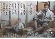 【SUMMERキャンペーン:ポストカード付】スクリーンアーカイブズ トム・ヒドルストン 復刻号