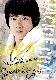 【入荷済】【初回特典:生写真】ジャッキー・チェン 1983-1989 スペシャルエディション