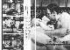 《特別価格!》【非売品:ポストカード進呈】復刻版 別冊スクリーン ショーン・コネリー 特大号 & スクリーンアーカイブズ ショーン・コネリー 復刻号 2冊セット