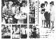 《特別価格!》【非売品:ポストカード進呈】復刻版 別冊スクリーン ショーン・コネリー 特大号 & スクリーンアーカイブズ ショーン・コネリー 復刻号 & ぼくたちのスパイ映画大作戦 3冊セット