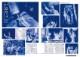 スクリーンアーカイブズ 「13日の金曜日」製作40周年 スラッシャー・ホラー映画 復刻号