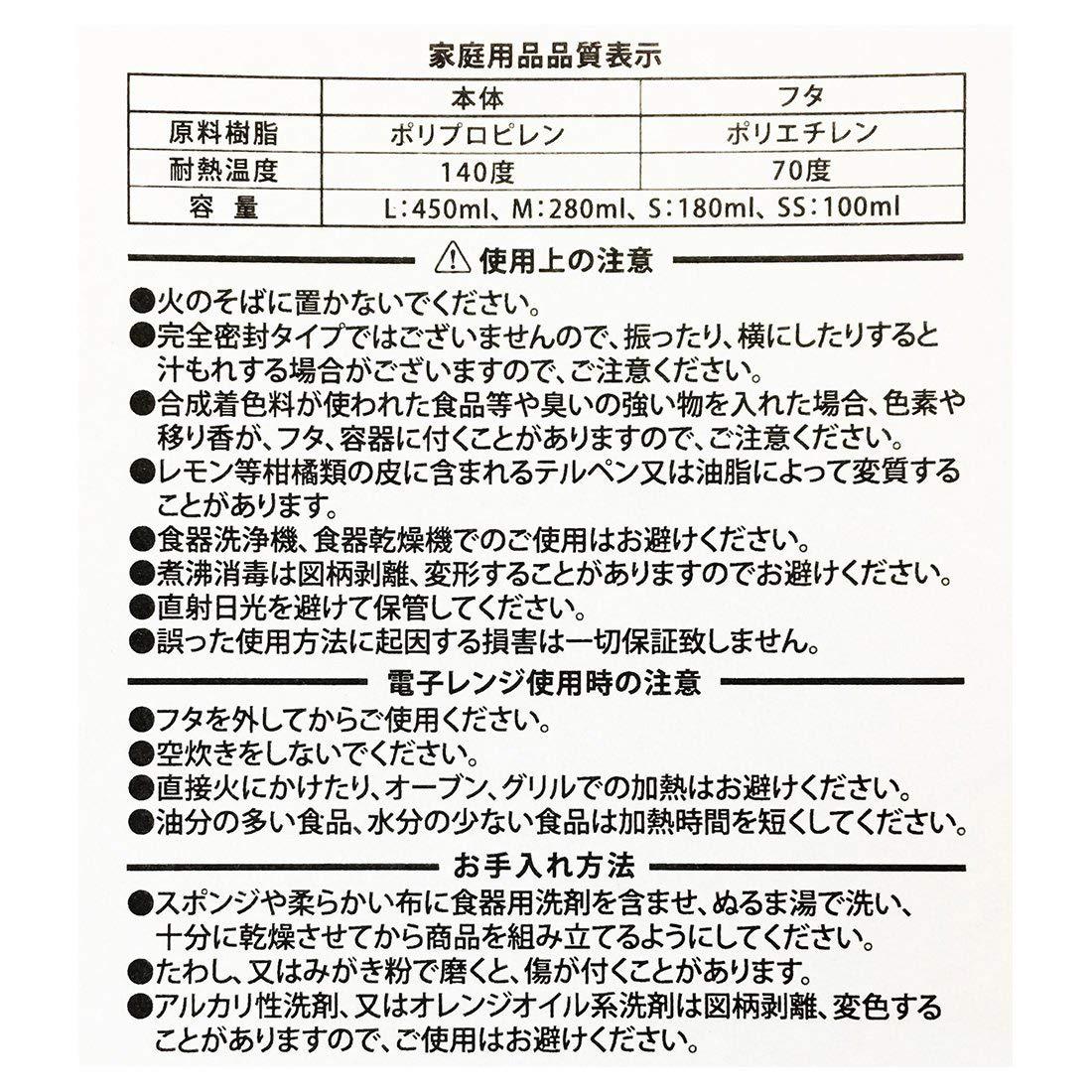 【入荷済】「マーベル」4Pランチボックス コスチューム
