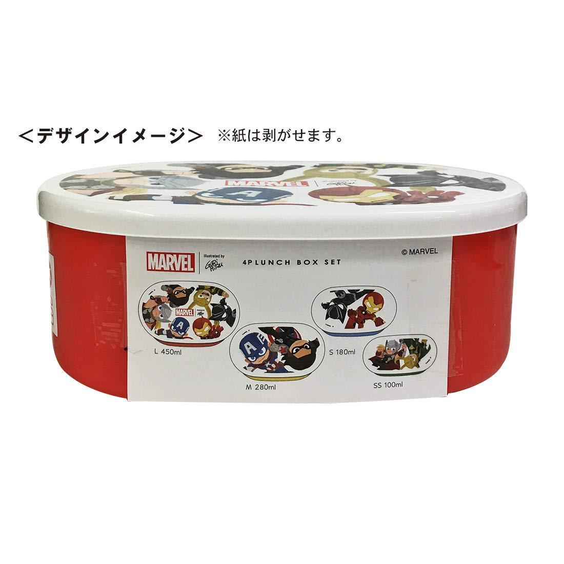 【入荷済】「マーベル」4Pランチボックス 集合