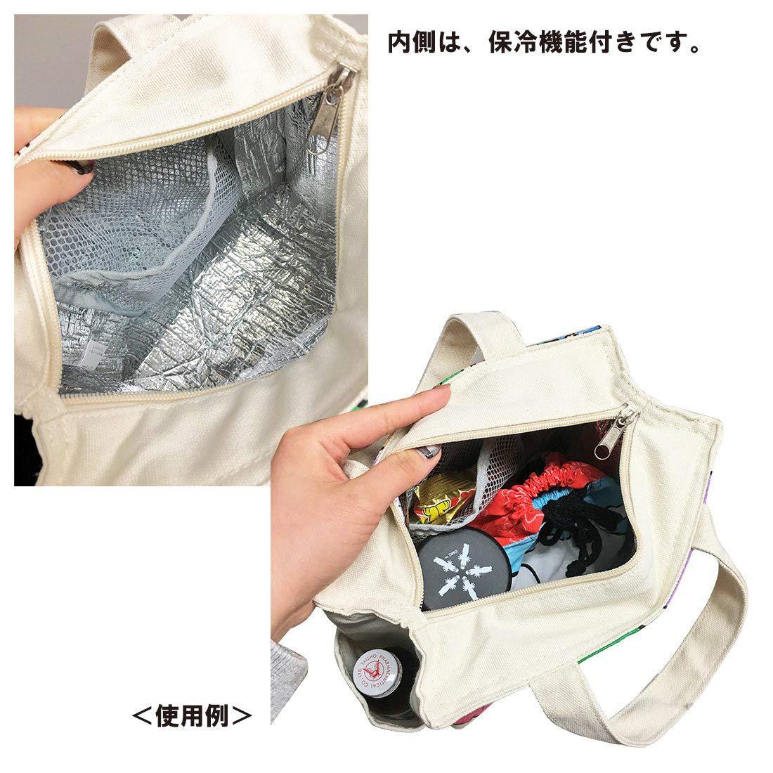 【入荷済】「マーベル」スクエア保存バッグ ロゴ