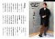 《部数限定》SCREEN collections catalog vol.3 ジョニー・デップ+ティム・バートン & More