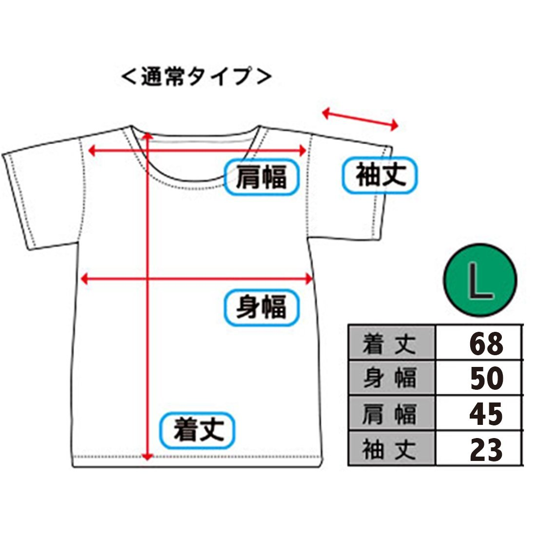 【入荷済】「 MARVEL 」 半袖Tシャツ レッドボックス ホワイト