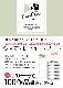 《NEW YEARプレゼント・ミニカレンダー付》シネマ・レビュー・ノート 【CINEMA REVIEW NOTE】 グレー