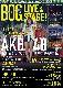 BOG LIVE & STAGE! BIG ONE GIRLS 7月号増刊