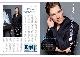 スクリーンアーカイブズ ベネディクト・カンバーバッチ 復刻号