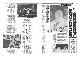 【再入荷】スクリーンアーカイブズ ジャッキー・チェン 復刻号 vol.2