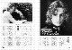 【予約特別価格】Beautiful Boys 美しい男たち1970-2020【SCREEN STORE限定・付録生写真付き】10月20日発売・予約受付中