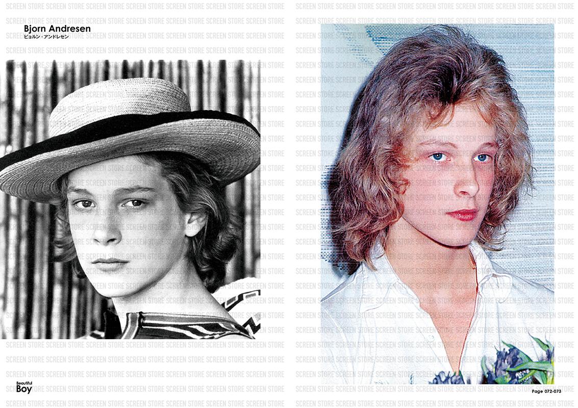 【BLACK FRIDAYセール対象品】Beautiful Boys 美しい男たち1970-2020