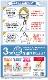 【送料無料】通巻1100号記念! SCREENオリジナル マスクポケット 5枚セット