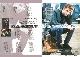 【SUMMERキャンペーン:ポストカード付】スクリーンアーカイブズ ロバート・パティンソン 復刻号