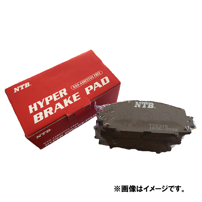 〔HD5056M〕ISUZU(いすゞ)リアブレーキパッド〔NTB〕