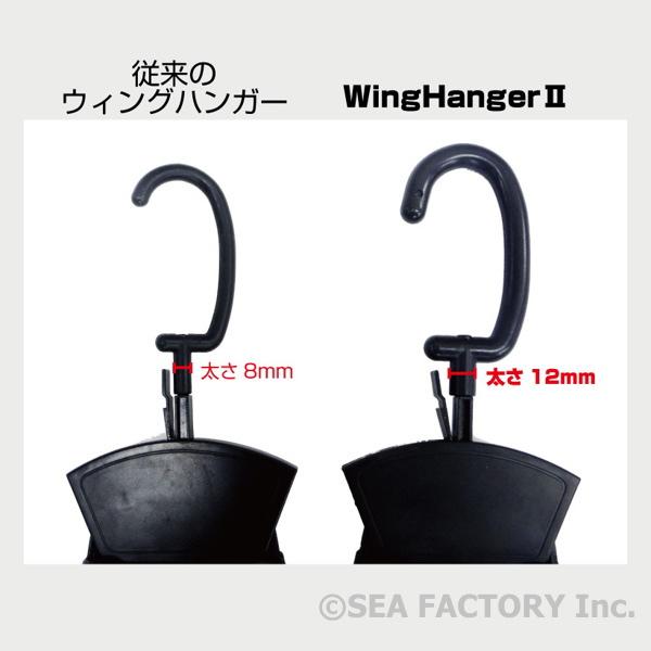 折りたたみ式ウェットスーツハンガー ウィングハンガー2(ブラック)