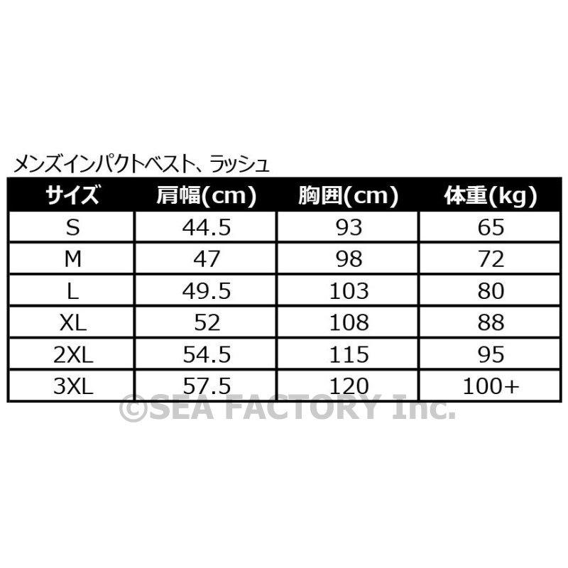 RX L/S ラッシュガード(ネイビー)