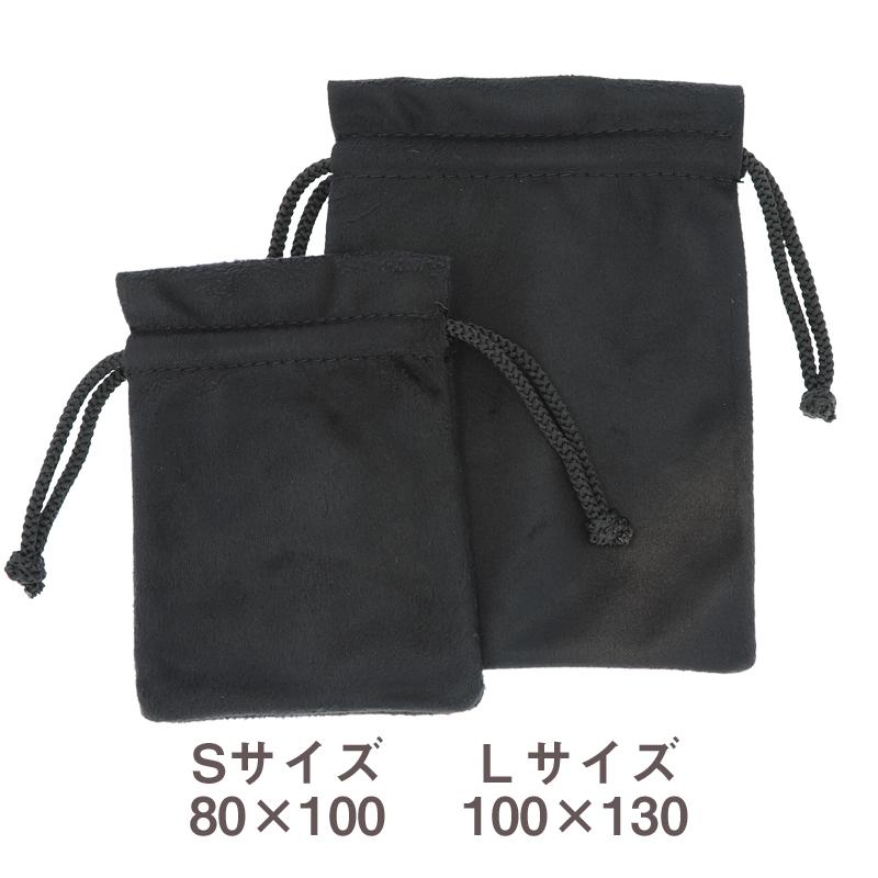 角型XLポーチ(S) (PO-XL-S) ブラック 50枚入 ※