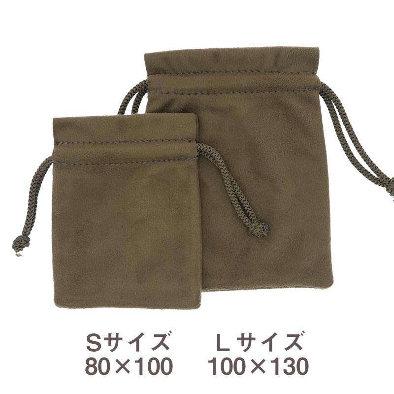 角型XLポーチ(S) (PO-XL-S) ブラウン 50枚入 ※