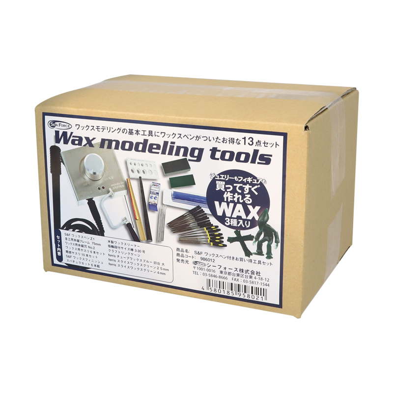 S&F ワックスペン付きお買い得工具セット