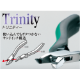 Trinity 薄刃ニッパー 先細タイプ 120mm TM-16