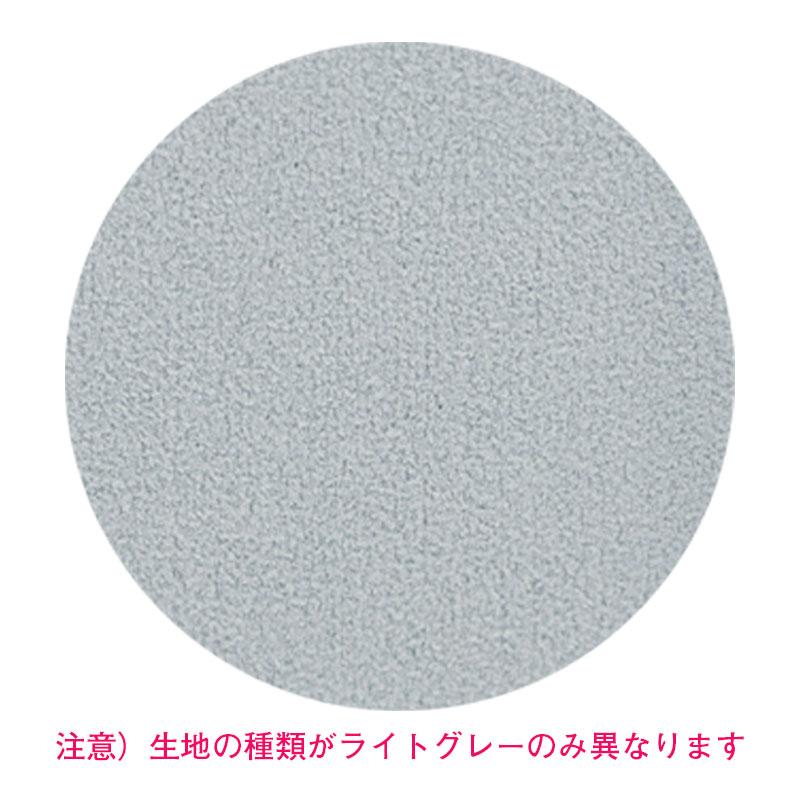 日本製 宝飾用トレイ 小 ライトグレー 130x187