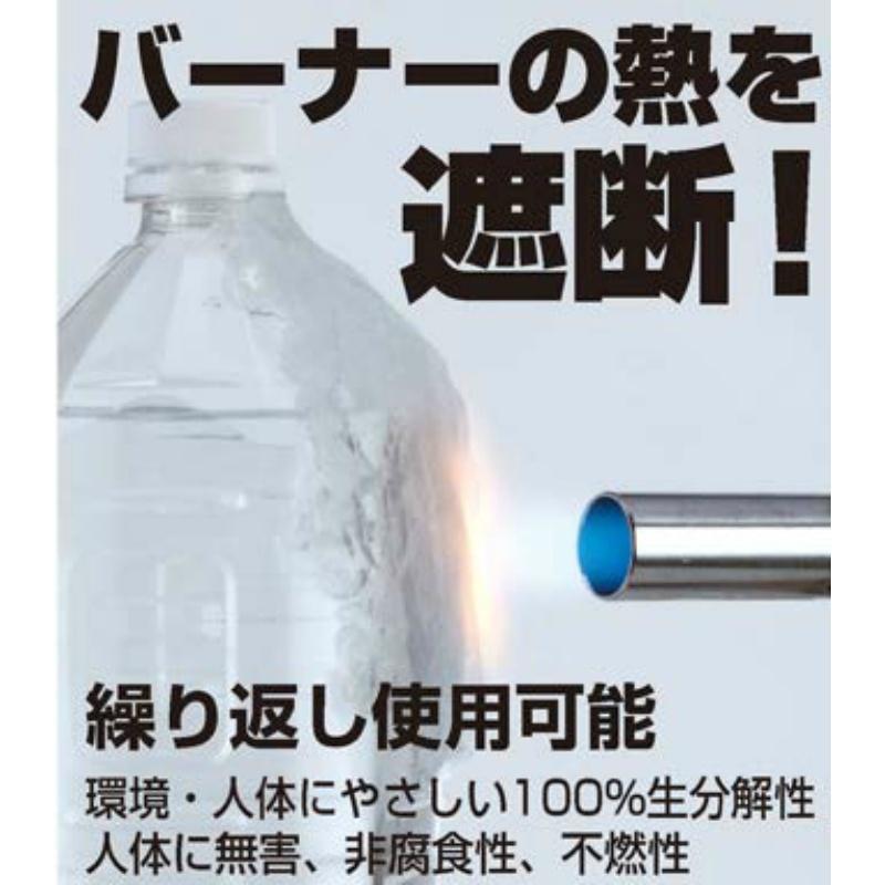 耐熱ジェル RZ-403