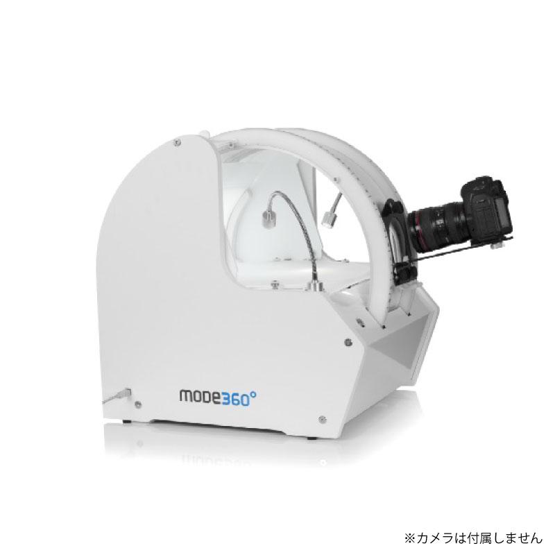 mode360 自動撮影ボックス FA40