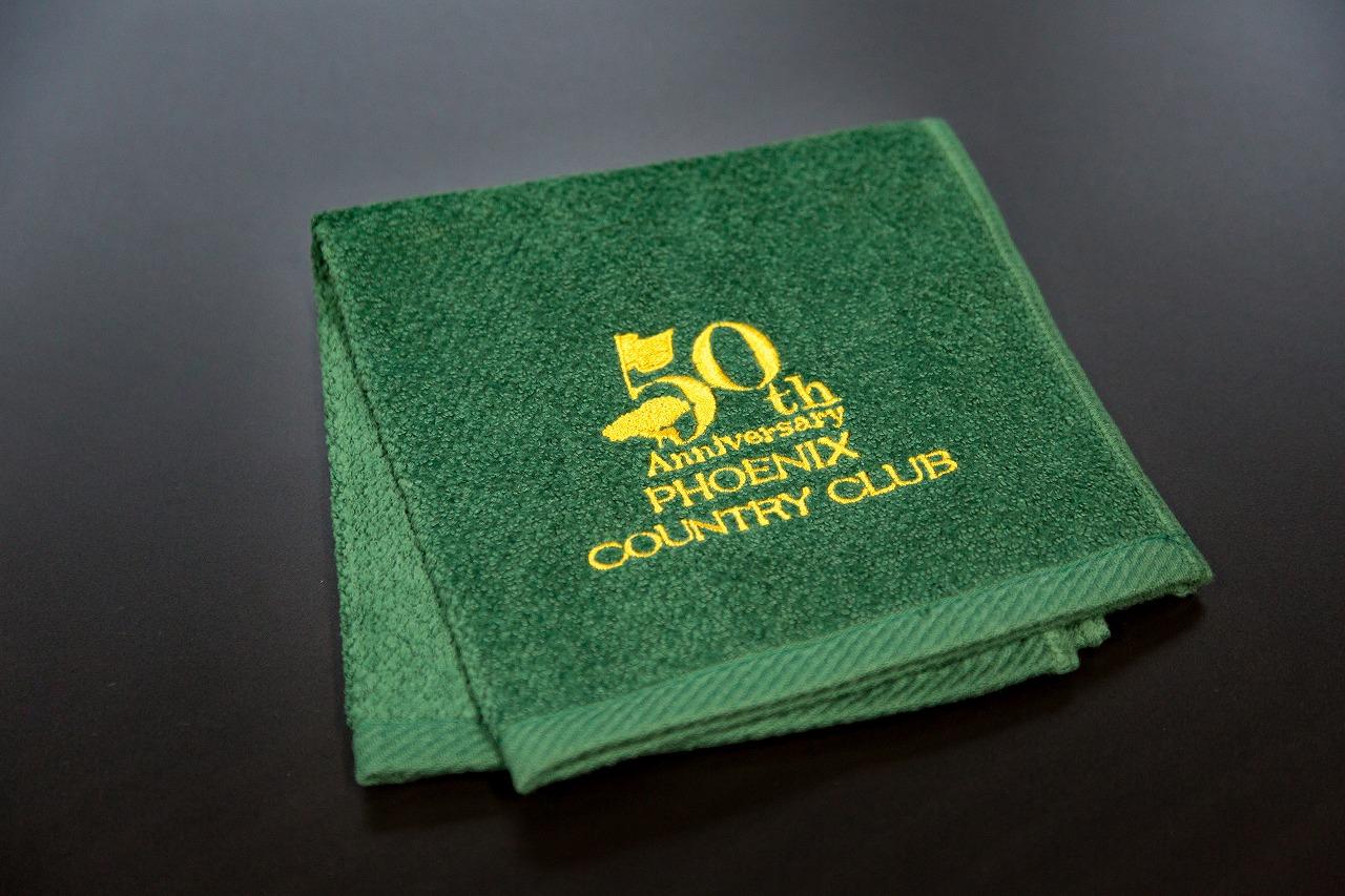 開場50周年記念ハンドタオル