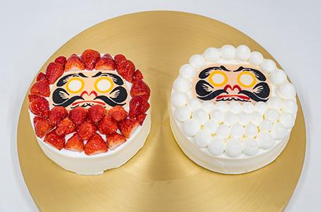 だるまケーキ