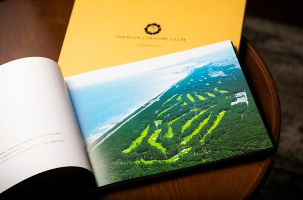 【送料無料】 フェニックスカントリークラブ「50周年記念誌」