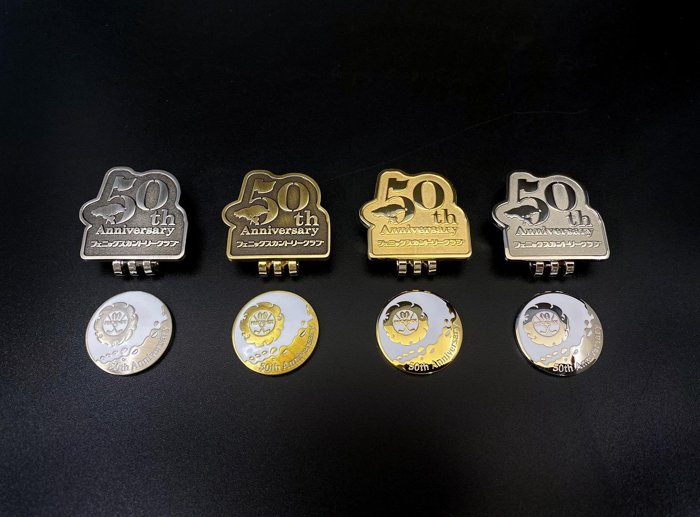 開場50周年記念マーカー