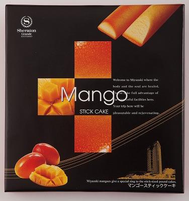 マンゴースティックケーキ 【小/大】