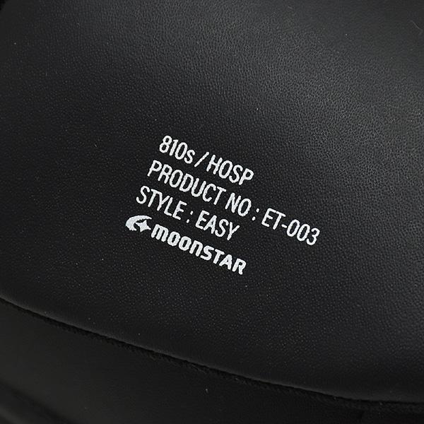 """【20FW】ムーンスター エイトテンス moonstar 810s """"HOSP/ホスプ"""" ベルクロスニーカー レディース メンズ"""