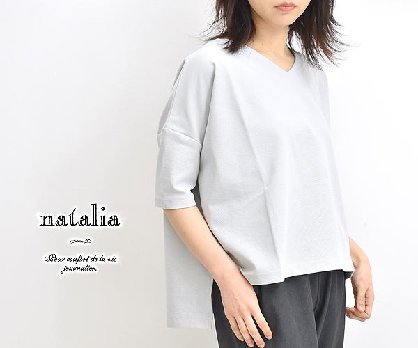 natalia ナターリア ミラノリブVネックカットソー N0025 レディース