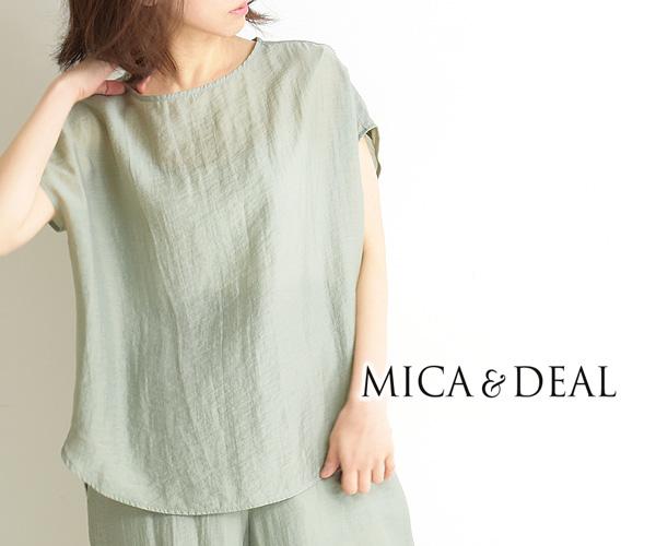 【40%OFF】MICA&DEAL マイカ&ディール シアーセットアップ 0121204087 レディース【送料無料】【セール】【SALE】【返品交換不可】