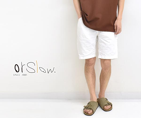 【60%OFF】【セール】orSlow オアスロウ ペインターショーツ 66.Ecru 03-7127-66 メンズ【返品・交換不可】