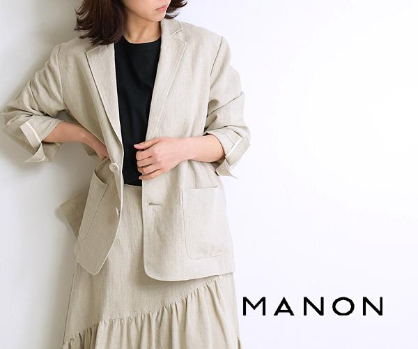 MANON マノン リネンベーシックジャケット MNN-JK-039 レディース【送料無料】
