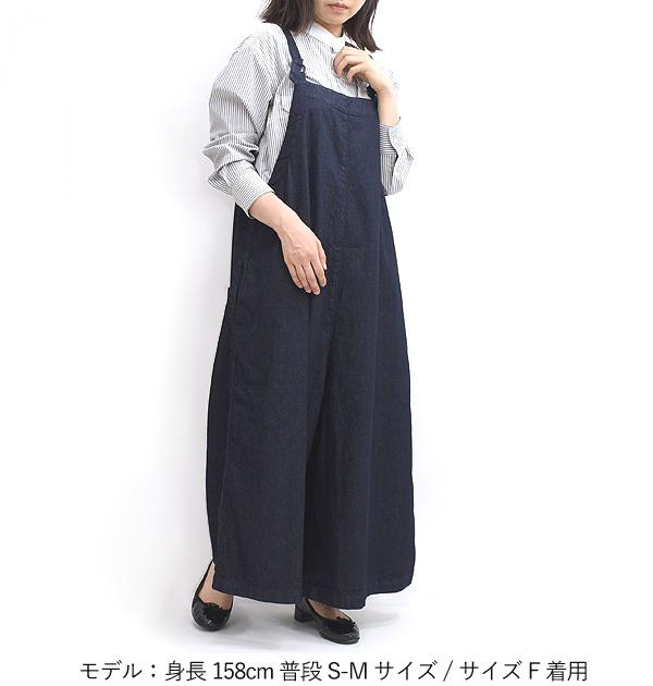 Sarah Wear サラウェア インディゴデニムサロペットパンツ C16022 レディース【送料無料】