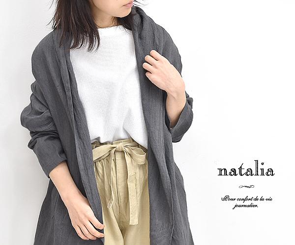 natalia ナターリア ラミーリネンフードコート N4702 レディース