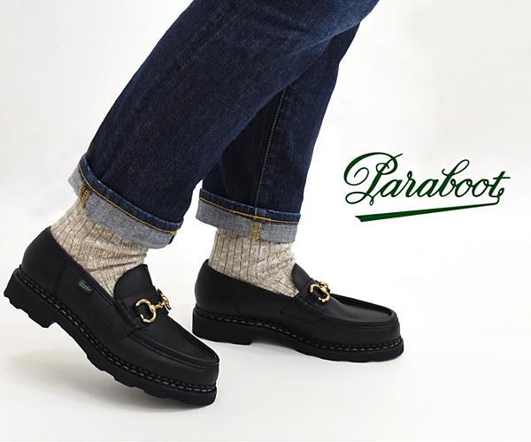 "Paraboot パラブーツ ""ORSAYTI"" オルセー ビットローファー 202412 レディース【送料無料】【サイズ交換無料】"