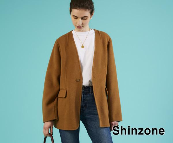 【20AW予約】THE Shinzone シンゾーン CARDIGAN JACKET カーディガンジャケット 20AMSJK51 【送料無料】