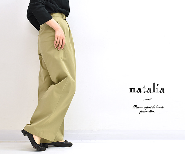 natalia ナターリア T/Cツイルタックワイドパンツ N6501 レディース【送料無料】
