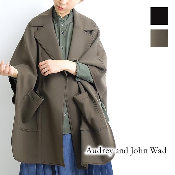 Audrey and John Wad オードリーアンドジョンワッド ダンボールポンチョコート H7204 レディース【送料無料】