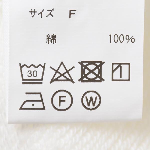 THE SHINZONE シンゾーン V-NECK SWEAT PO Vネックスウェットプルオーバー 21SMSCU13 レディース【送料無料】