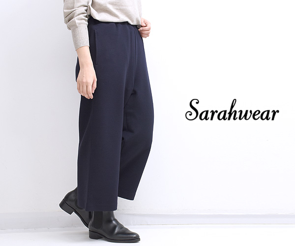 Sarah Wear サラウェア ミラノリブ ワイド パンツ C91266 レディース 【送料無料】