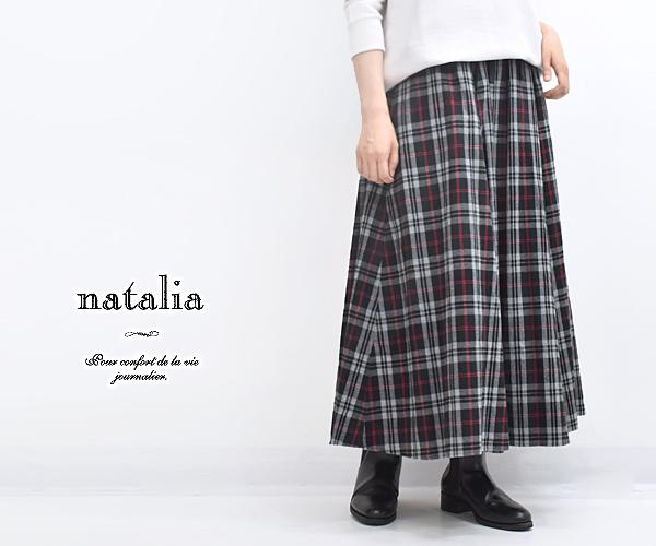 natalia ナターリア フランネルチェックフレアスカート N7211 レディース【送料無料】