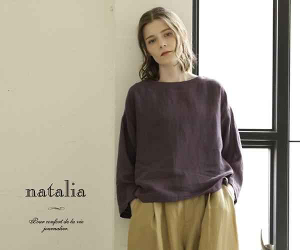 natalia ナターリア リネン2Wayブラウス N0205 レディース【送料無料】【クリックポスト可】