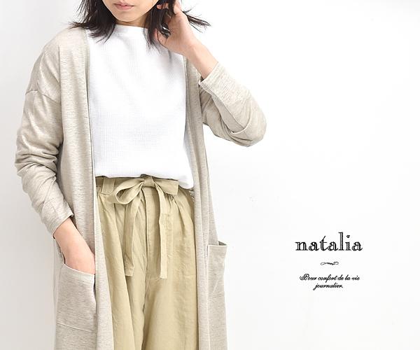 natalia ナターリア リネンロングカーディガン N4002 レディース