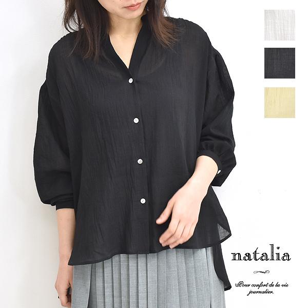 natalia ナターリア リネンコットンローンギャザーブラウス N2223 レディース【送料無料】